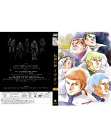 BUY NEW space runaway ideon - 174796 Premium Anime Print Poster