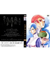 BUY NEW space runaway ideon - 174799 Premium Anime Print Poster