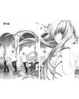 BUY NEW special a - 182419 Premium Anime Print Poster