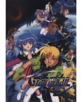 BUY NEW star ocean ex - 26407 Premium Anime Print Poster