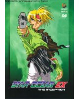 BUY NEW star ocean ex - 7910 Premium Anime Print Poster