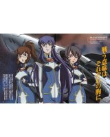 BUY NEW starship operators - 151115 Premium Anime Print Poster