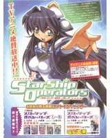 BUY NEW starship operators - 16904 Premium Anime Print Poster