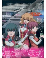 BUY NEW starship operators - 16908 Premium Anime Print Poster