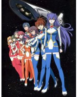 BUY NEW starship operators - 43333 Premium Anime Print Poster