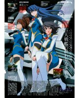 BUY NEW starship operators - 59654 Premium Anime Print Poster