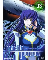 BUY NEW starship operators - 59655 Premium Anime Print Poster