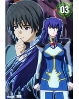 BUY NEW starship operators - 60484 Premium Anime Print Poster