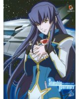 BUY NEW starship operators - 68178 Premium Anime Print Poster