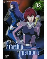 BUY NEW starship operators - 90114 Premium Anime Print Poster