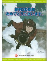 BUY NEW steamboy - 102453 Premium Anime Print Poster