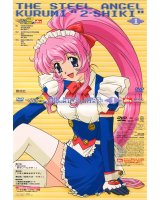 BUY NEW steel angel kurumi - 20319 Premium Anime Print Poster