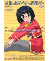 BUY NEW steel angel kurumi - 20325 Premium Anime Print Poster