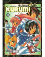 BUY NEW steel angel kurumi - 39478 Premium Anime Print Poster