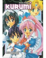 BUY NEW steel angel kurumi - 39479 Premium Anime Print Poster