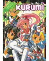 BUY NEW steel angel kurumi - 39481 Premium Anime Print Poster