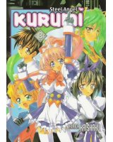 BUY NEW steel angel kurumi - 39483 Premium Anime Print Poster