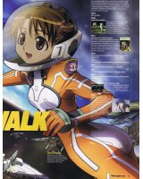 BUY NEW stellvia the universe - 136795 Premium Anime Print Poster