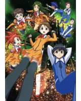 BUY NEW stellvia the universe - 169983 Premium Anime Print Poster