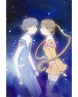 BUY NEW stellvia the universe - 169991 Premium Anime Print Poster