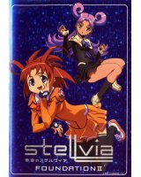 BUY NEW stellvia the universe - 29742 Premium Anime Print Poster