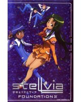 BUY NEW stellvia the universe - 3027 Premium Anime Print Poster