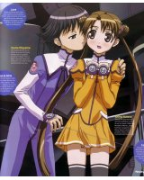BUY NEW stellvia the universe - 60293 Premium Anime Print Poster