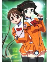 BUY NEW stellvia the universe - 6435 Premium Anime Print Poster