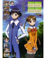 BUY NEW stellvia the universe - 68704 Premium Anime Print Poster