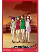 BUY NEW stratos 4 - 178489 Premium Anime Print Poster