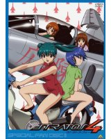 BUY NEW stratos 4 - 184595 Premium Anime Print Poster