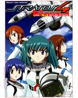 BUY NEW stratos 4 - 27019 Premium Anime Print Poster