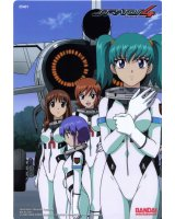 BUY NEW stratos 4 - 67333 Premium Anime Print Poster