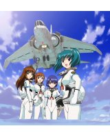 BUY NEW stratos 4 - 93251 Premium Anime Print Poster