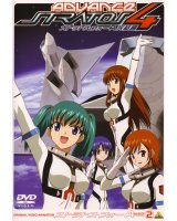 BUY NEW stratos 4 - 99221 Premium Anime Print Poster