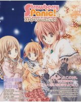 BUY NEW strawberry panic! - 128548 Premium Anime Print Poster