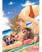 BUY NEW strawberry shake sweet - 157748 Premium Anime Print Poster