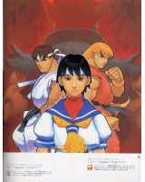 BUY NEW street fighter - 10283 Premium Anime Print Poster