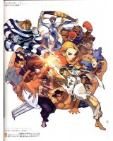 BUY NEW street fighter - 102843 Premium Anime Print Poster