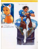 BUY NEW street fighter - 10291 Premium Anime Print Poster