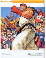 BUY NEW street fighter - 10292 Premium Anime Print Poster