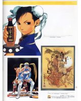 BUY NEW street fighter - 10321 Premium Anime Print Poster