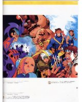 BUY NEW street fighter - 10322 Premium Anime Print Poster