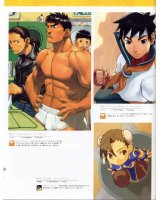 BUY NEW street fighter - 10416 Premium Anime Print Poster