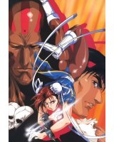 BUY NEW street fighter - 109030 Premium Anime Print Poster