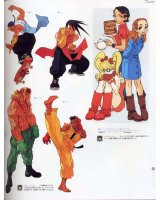 BUY NEW street fighter - 10926 Premium Anime Print Poster