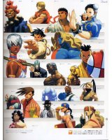 BUY NEW street fighter - 10928 Premium Anime Print Poster