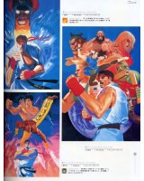 BUY NEW street fighter - 10929 Premium Anime Print Poster