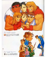 BUY NEW street fighter - 10931 Premium Anime Print Poster