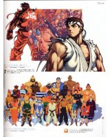 BUY NEW street fighter - 10935 Premium Anime Print Poster
